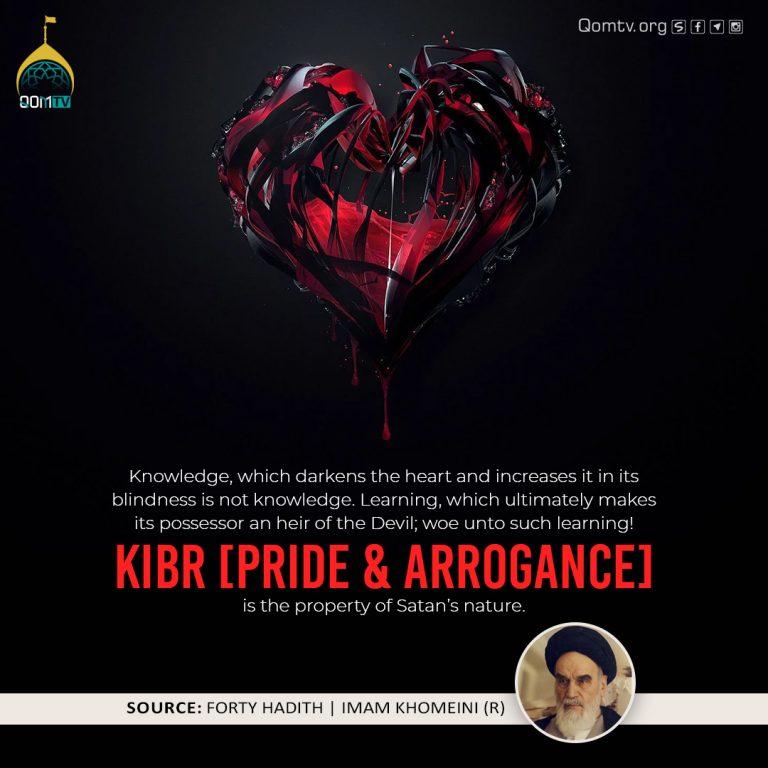 Pride and Arrogance (Imam Khomeini)