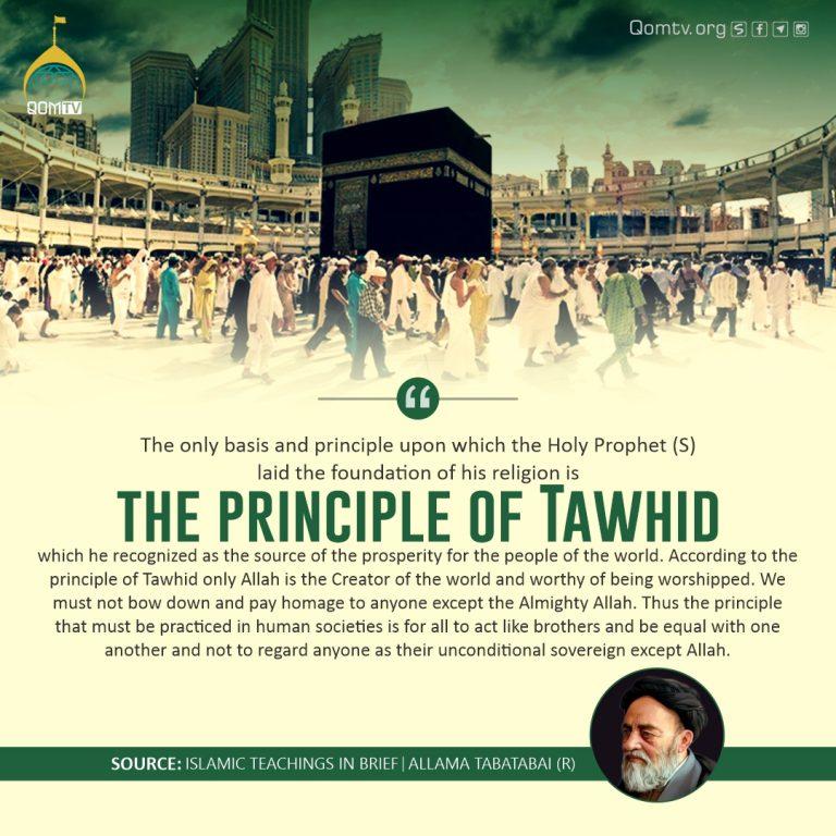 the Principle of Tawhid