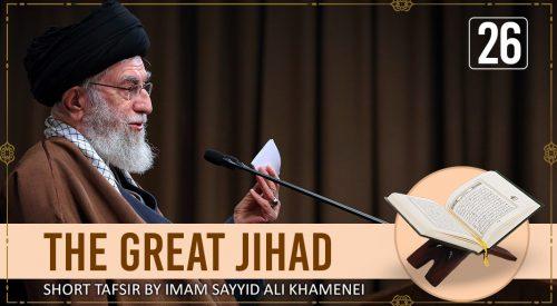 The Great Jihad