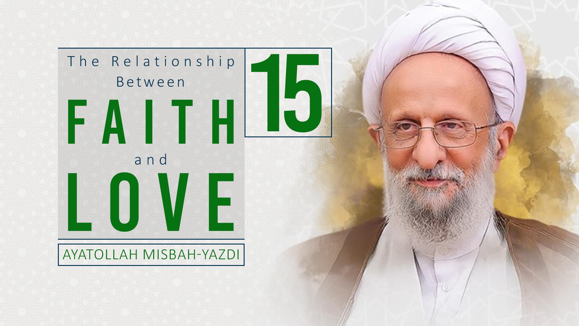 [15] The Relationship Between Faith and Love   Ayatollah Misbah-Yazdi   Farsi Sub English