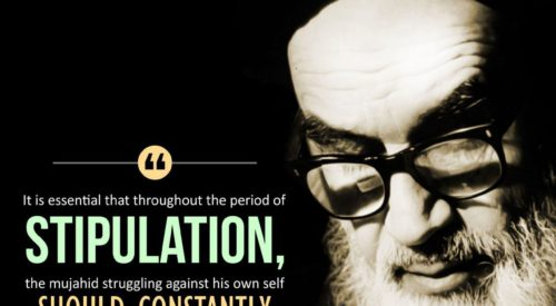 Forty Hadith (Imam Khomeini)