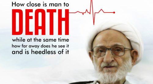 Death (Ayatollah Taqi Bahjat)