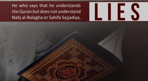 Quran Understanding (Ayatollah Taqi Bahjat)
