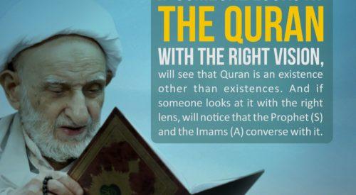 Look at the Quran (Ayatollah Taqi Bahjat)