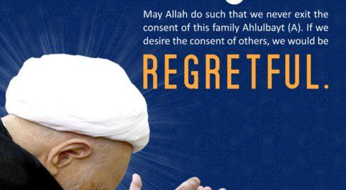 Regretful (Ayatollah Taqi Bahjat)