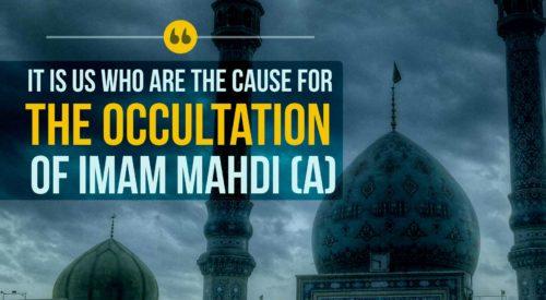 Occultation of Imam Mahdi (A)