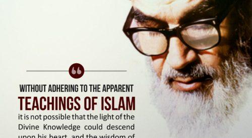 Teachings of Islam (Imam Khomeini)
