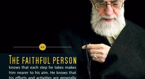 Faithful Person (Imam Khamenei)