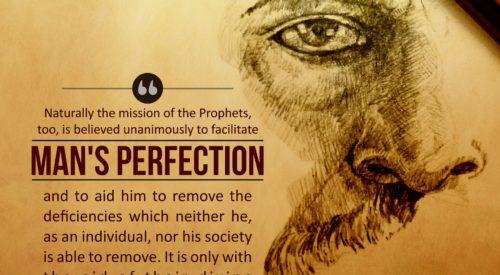 Mission of the Prophets (Ayatollah Murtada Mutahhari)