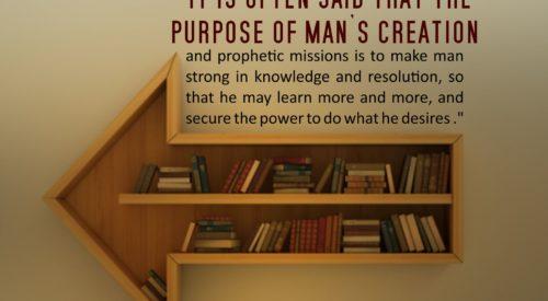 Purpose of Man's Creation (Ayatollah Murtada Mutahhari)