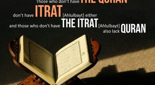 Quran and Itrat (Ayatollah Taqi Bahjat)
