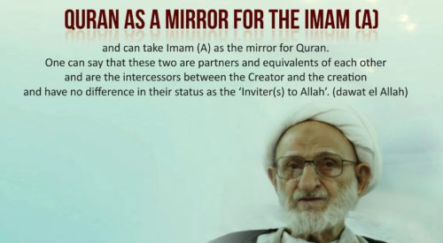 Quran as a Mirror for the Imam (A)