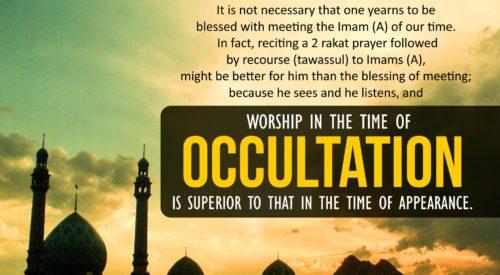 Worship in the Time of Occultation (Ayatollah Taqi Bahjat)