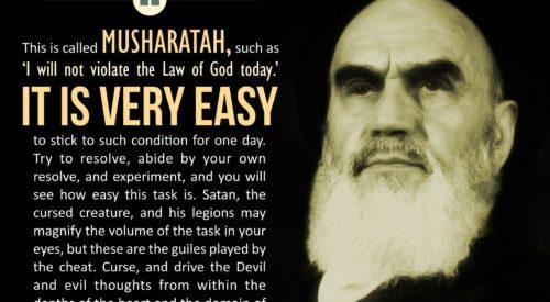 Musharatah (Imam Khomeini)