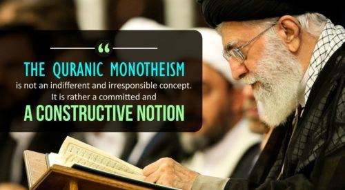 Quranic Monotheism (Imam Khamenei)