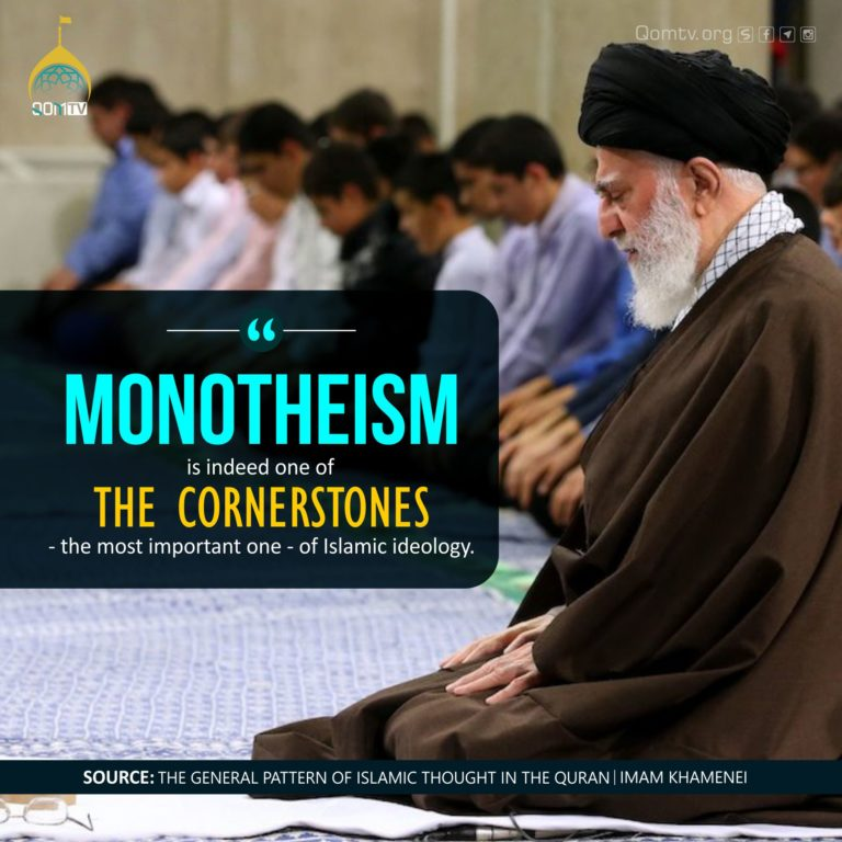 Monotheism Islamic Ideology (Imam Khamenei)