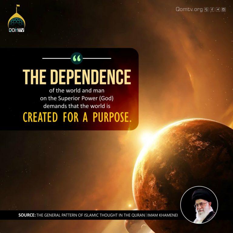 The Dependence (Imam Khamenei)