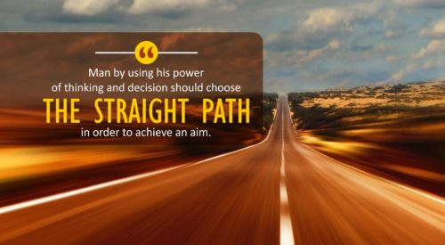 Straight Path (Imam Khamenei)