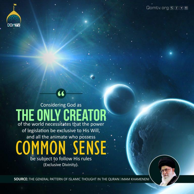 God Rules (Imam Khamenei)