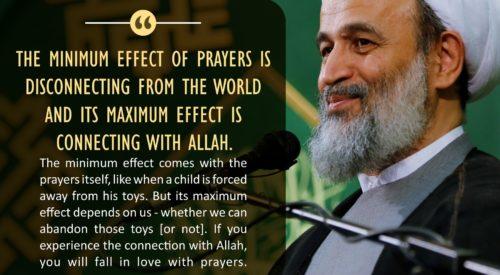 Maximum and Minimum Effects of Prayers