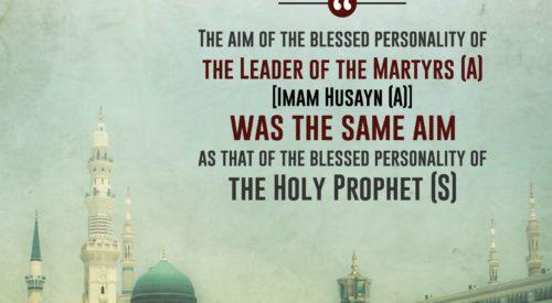 Aim of Imam Husayn (A)