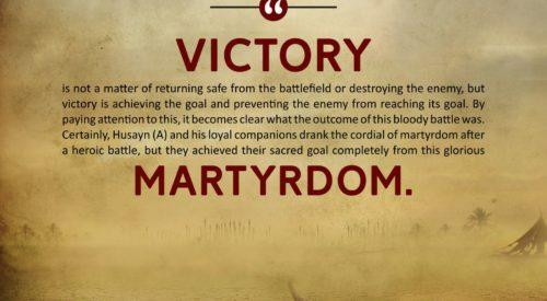 Philosophy of Martyrdom (Ayatollah Makarem Shirazi)
