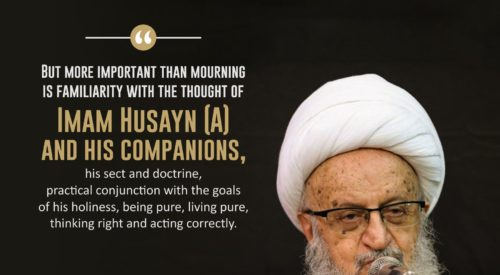 Thought of Imam Husayn (A) and His Companions
