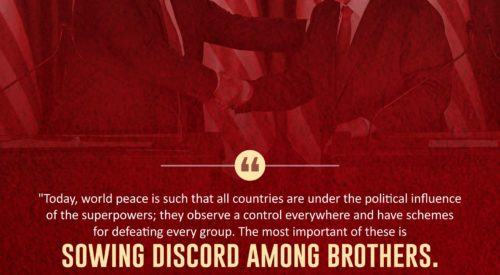 Sowing Discord Among Brother (Imam Khomeini)