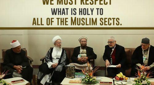 Muslims Sects (Ayatollah Makarem Shirazi)