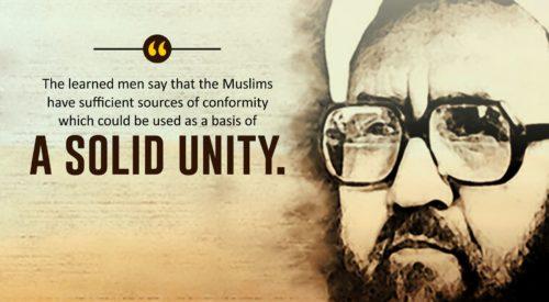 Solid Unity (Ayatollah Murtada Mutahhari)