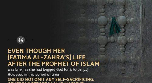 Fatima Zahra (A): World's Most Outstanding Lady
